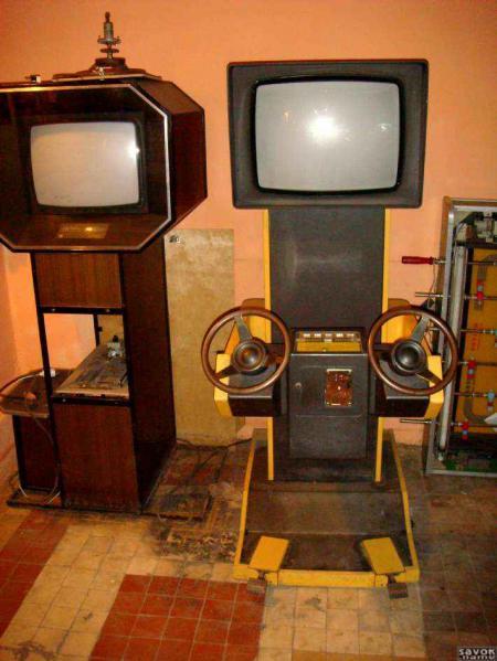 Бесплатно игровые автоматы