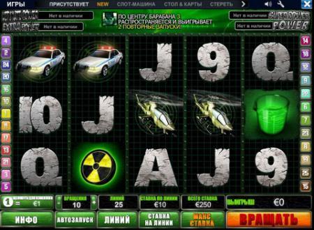 игровые автоматы слот 78
