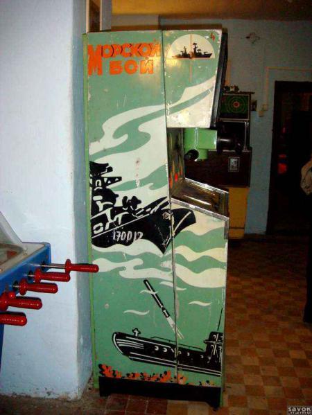 Игровые автоматы сейчас