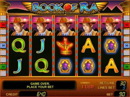 .ru: Игровые автоматы играть бесплатно ...
