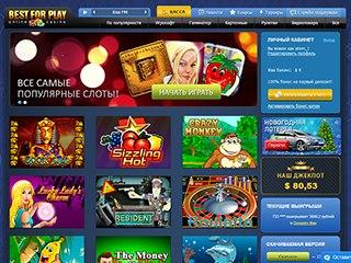 играть онлайн игровые аппараты