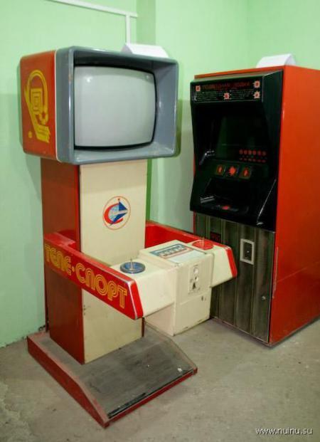 ... игровые автоматы 777, особенно если