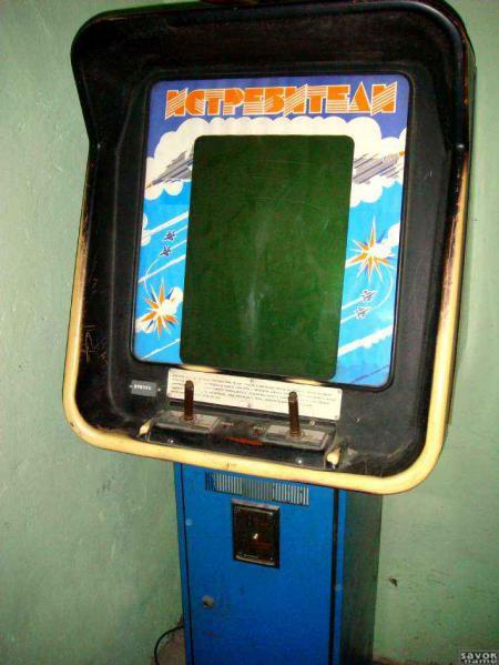 Старые автоматы играть онлайн