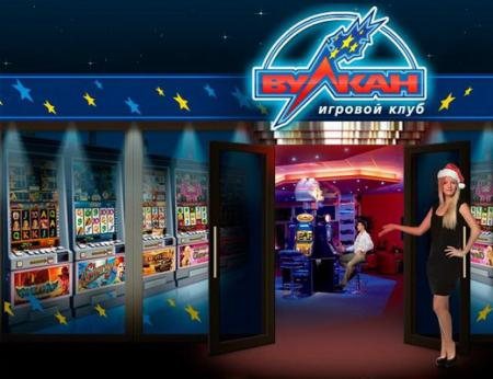 онлайн казино вулкан casino