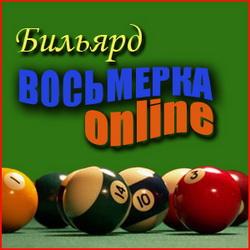 ... ) онлайн эмулятор игровых автоматов