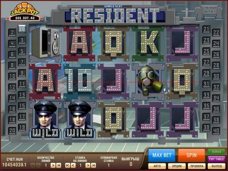 Игровые автоматы Resident