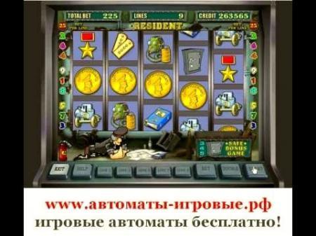 игровые автоматы бесплатно без регистрации ешки
