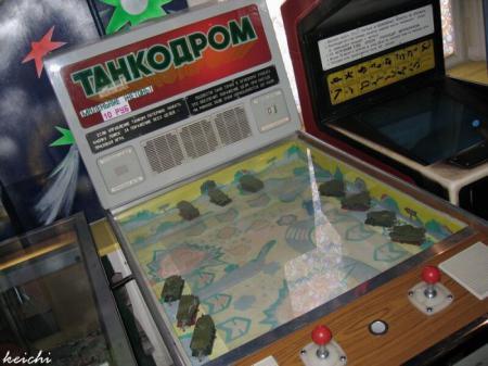 игровые автоматы гранд казино