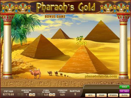 Игровые автоматы Пирамиды в казино