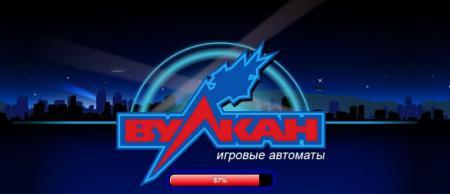 рейтинг игровых автоматов вулкан