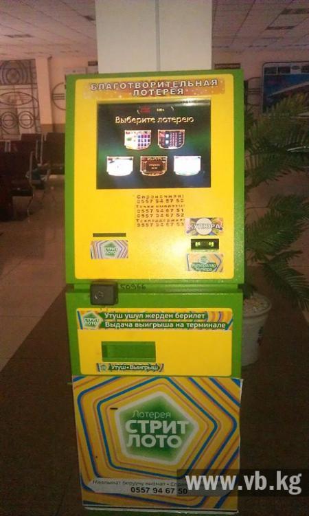 Игровые автоматы русское лото - Жми