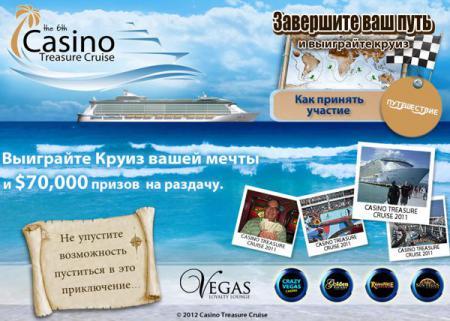 casino-treasure-cruise