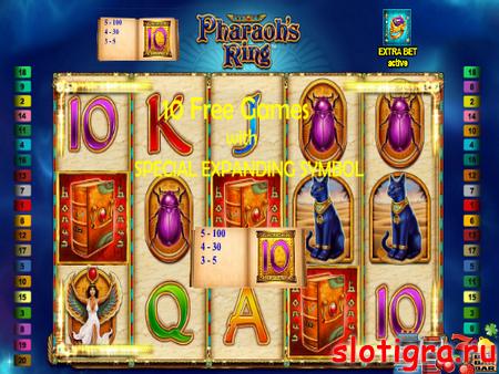 Игровой автомат Pharaohs Ring по праву ...