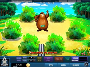 игровые автоматы онлайн бесплатно без ...