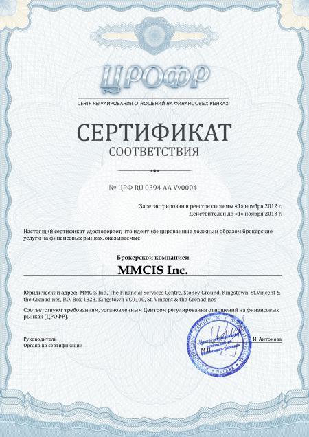 MMCISinc2013