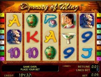 ... слоты на деньги играть онлайн