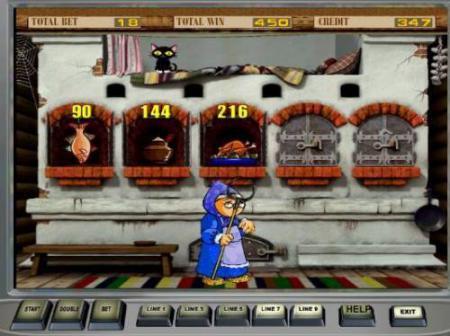 интернет казино игровые автоматы играть