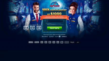 игры казино онлайн бесплатно без ...