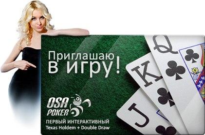 Игровое казино вулкан онлайн играть
