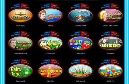 Интернет казино обзоры, отзывы, советы