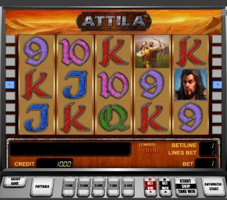 игровые автоматы играть бесплатно в онлайн