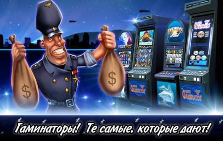 онлайн игровые автоматы играть