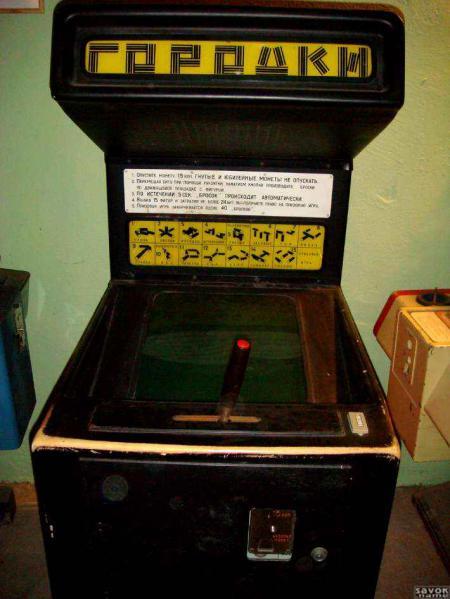 Автомат игровые