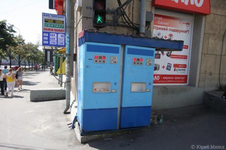 Видео по теме советские автоматы
