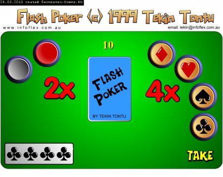 игры онлайн игровые автоматы играть бесплатно