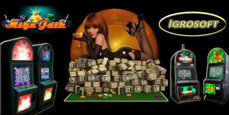 онлайн | Игровые автоматы бесплатно ...