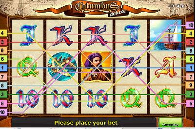Вулкан казино лотерея