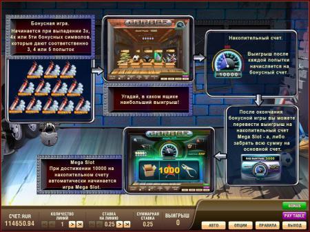 Скачать игру официальный сайт world of tanks 1