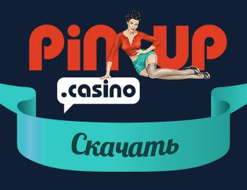 Casino Pin Up 💲 Официальный Сайт ПинАп, Игровые Автоматы, Скачать На Андроид