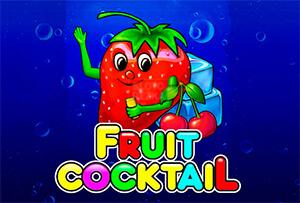 Fruit cocktail игровой автомат