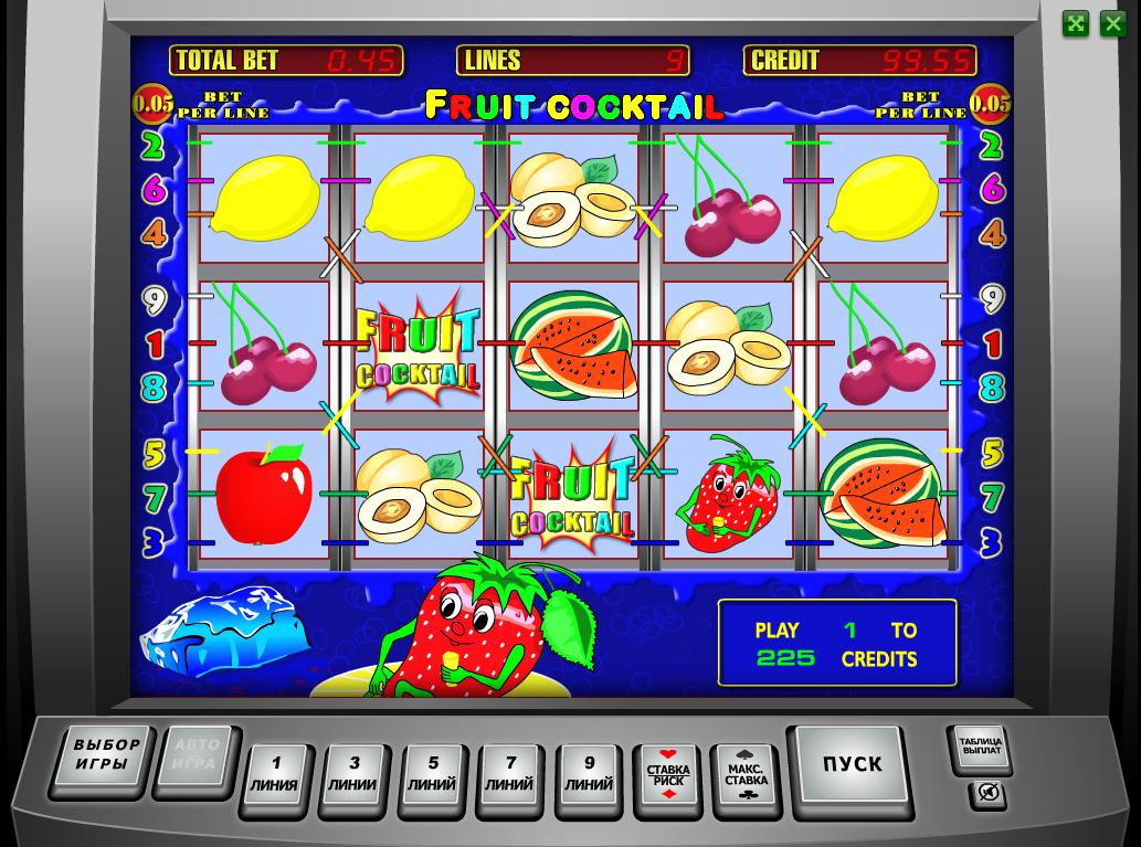 Играть на рубли игровые автоматы онлайн