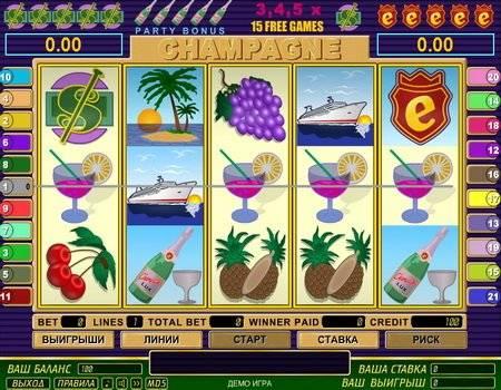 Игровой автоматы бесплатно онлайн шампанское