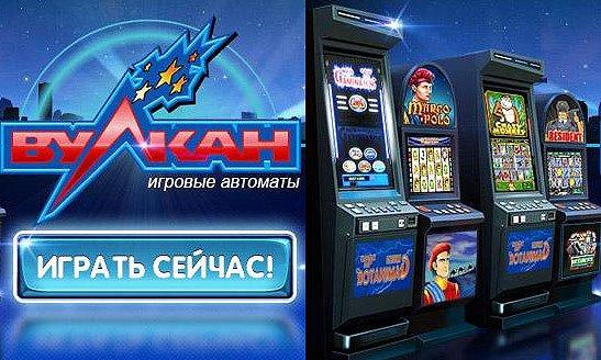 Игровые автоматы елена играть бесплатно