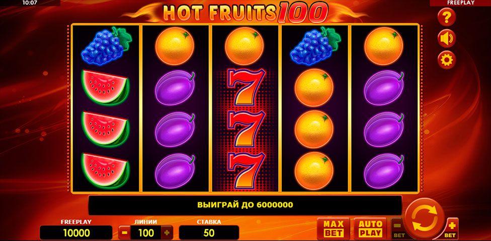 Игровые Автоматы И Роскошные Выплаты В Казино Пин Ап