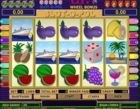 Игровые автоматы играть бесплатно ешки делюкс