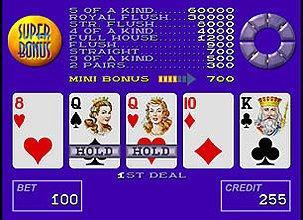 Игровые автоматы играть бесплатно винджамер покер олимп