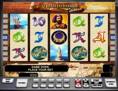 Игровые автоматы колумб бесплатно