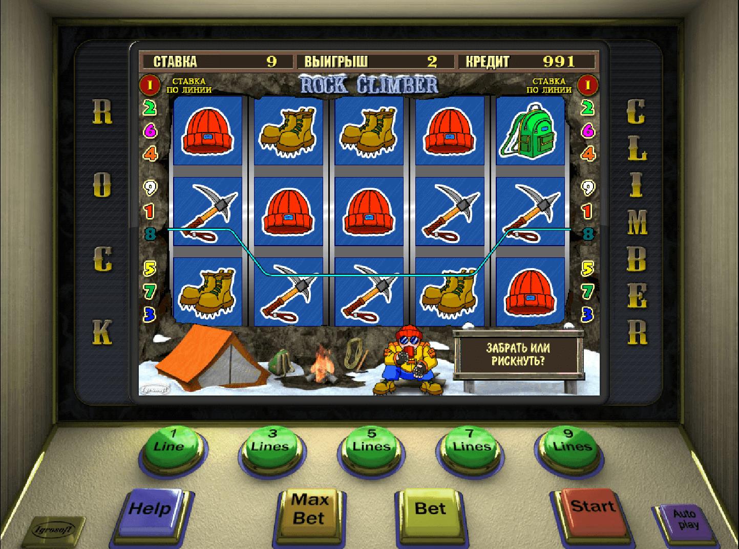 Игровые автоматы онлайн бесплатно веревки