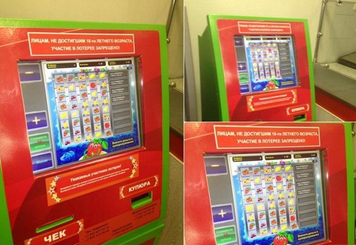 Игровые автоматы победа