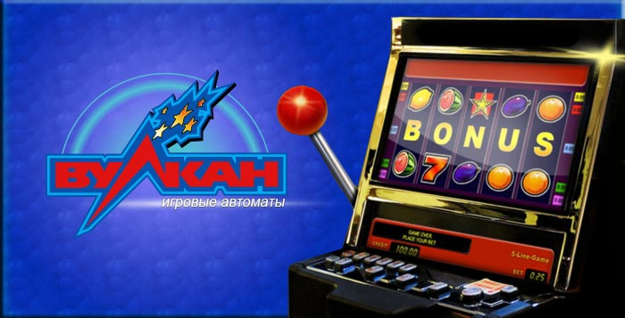 Игровые автоматы вулкан про