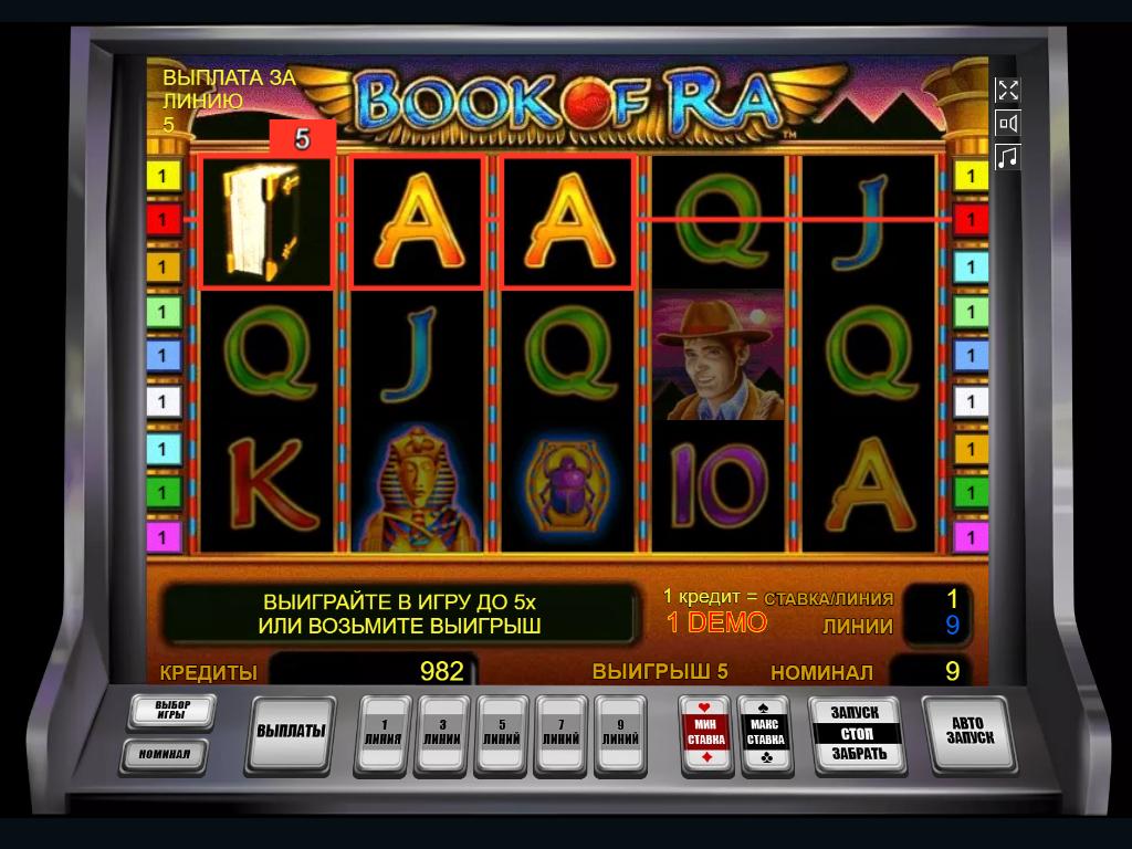 Казино игровые автоматы на деньги