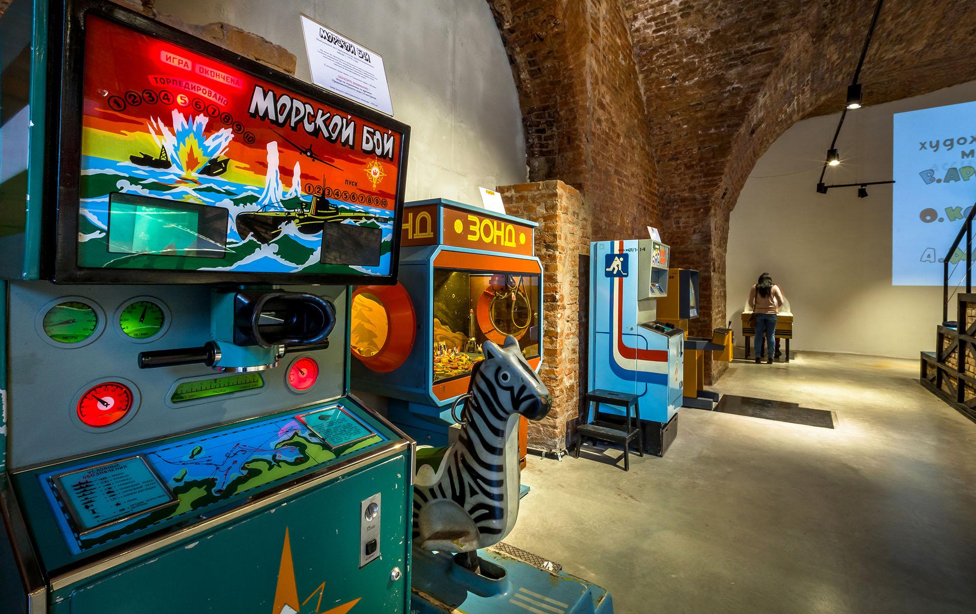 Музей игровых автоматов Москва