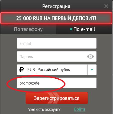 На Портале Можно Использовать Пин Ап Казино Промокод