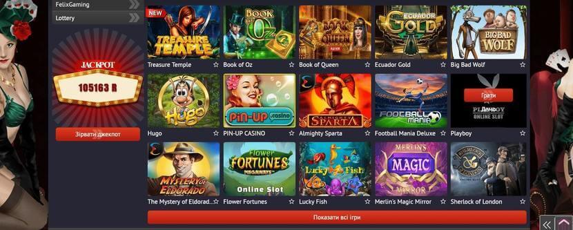 Пин Ап Казино ᐈ Играть В Игровые Автоматы Онлайн Pin-up Casino