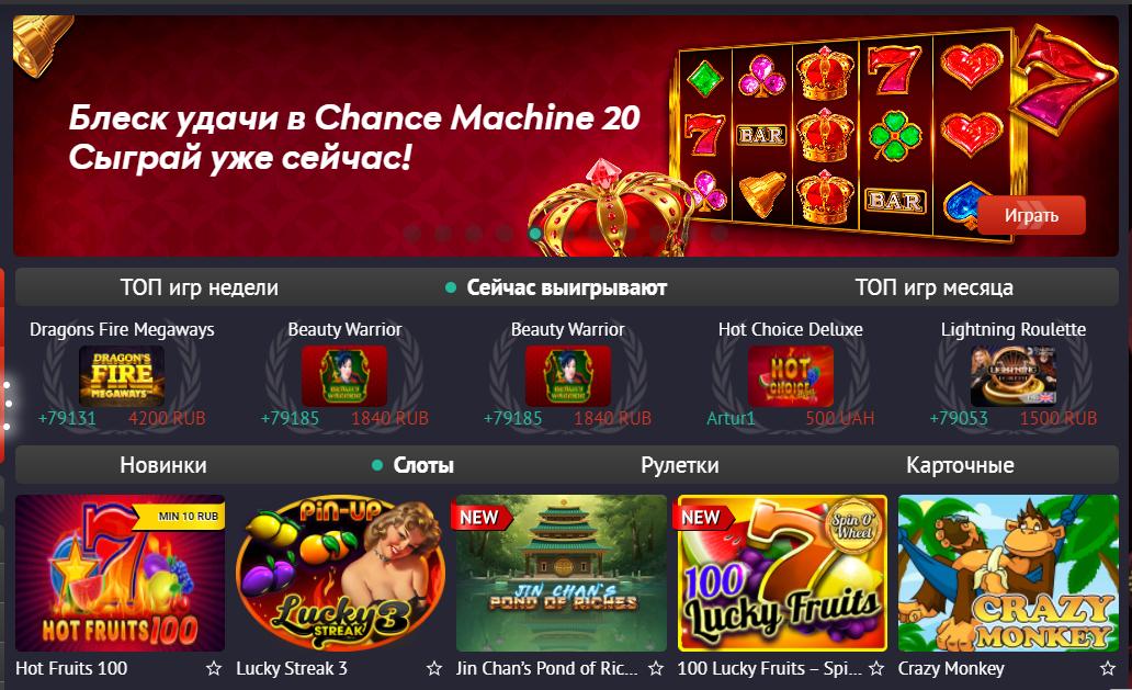 Pin-Up Casino Насчитывает Более Сотни Игровых Автоматов