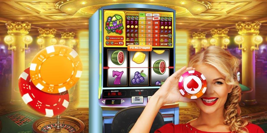 Pin Up Casino 🔥 (Пин Ап): Официальный Сайт Казино Онлайн, Игровые Автоматы На Деньги, Регистрация